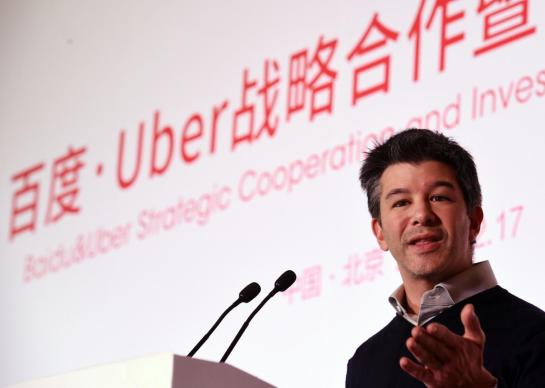 Uber CEO Travis Kalanick speaking in China, just one of the many countries that have not denied him entry based on his citizenship. Greg Baker/AFP/Getty Images